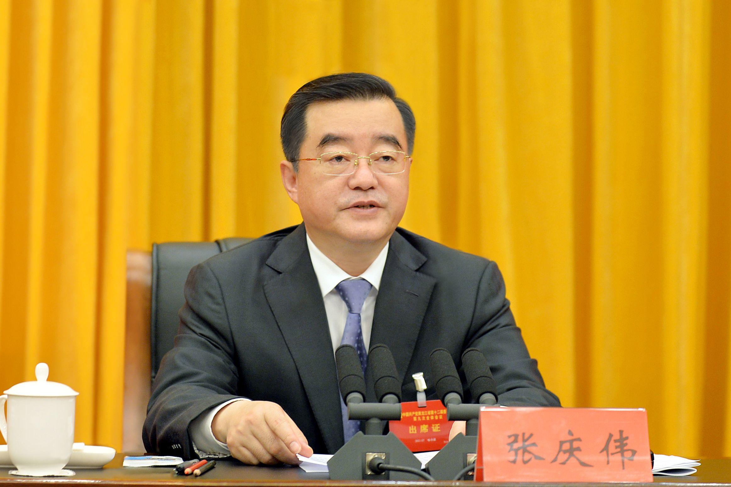 中共黑龙江省委十二届九次全会在哈尔滨举行 02.jpg